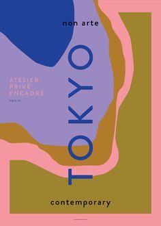 "Non Arte Poster ""Tokyo"" Nynne Rosenvinge Design Typography, Graphic Design Posters, Branding Design, Lettering, Brochure Design, Simple Poster Design, Graphic Art Prints, Identity Branding, Corporate Identity"