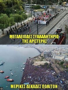 Anti Communism, Thessaloniki, Les Miserables, Macedonia, I Laughed, Greece, Cute Animals, Lol, Bitterness