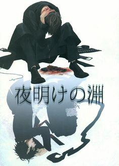 Blue Exorcist Doujinshi Yukio x Rin Depths of Dawn Gaju-en