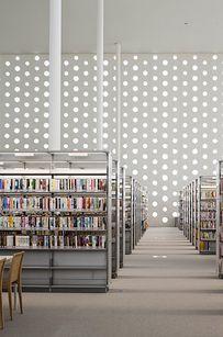 Bibliothèque Kanazawa Umimirai — Kanazawa City, Japon