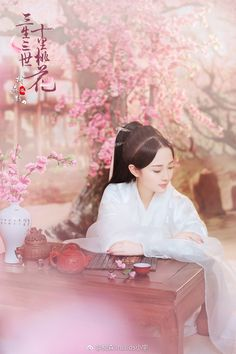 Chinese Traditional Costume, Traditional Gowns, Traditional Fashion, Peach Blossom Tree, Peach Blossoms, Eternal Love Drama, Best Actress Award, Fairytale Dress, Asia Girl