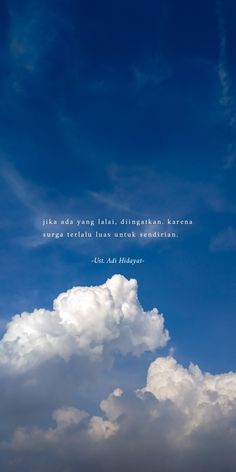 Hadith Quotes, Quran Quotes, Qoutes, Beautiful Islamic Quotes, Islamic Inspirational Quotes, Reminder Quotes, Self Reminder, Ali Bin Abi Thalib, Hijrah Islam