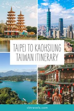 Taipei to Kaohsiung – the perfect 9 day Taiwan itinerary. A detailed guide to the perfect trip through western Taiwan with ideas of things to do and where to stay. Places visited include Taipei, Taichung, Sun Moon Lake, Tainan and Kaohsiung Taipei Travel Guide, Taiwan Travel, Bangkok Travel, Asia Travel, Family Vacation Destinations, Top Travel Destinations, Family Vacations, Travel Tips, Taiwan Itinerary
