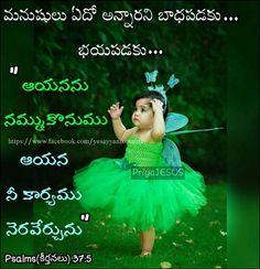 Bible Qoutes, Bible Verses, Jesus Christ Lds, Christian Quotes, Telugu, Health Care, Egg, Desktop, Cushion