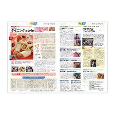 J:COM Magazine