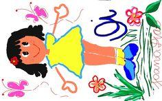 Desenhos de JOANA BEATRIZ DIAS