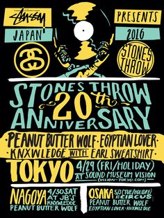 Stones Throw 20th anniversary tour in Japan / Asia | Stones Throw Records