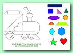 Скачать можно СКАЧАТЬ Работа авторская. Перепост запрещен! Kindergarten Classroom, Logos, Crafts, Initials, Manualidades, Logo, Handmade Crafts, Preschool Classroom