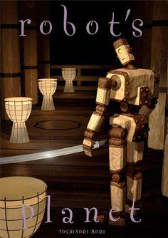 It is a samurai robot