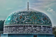 Islamic architecture #Malaysia #KualaLumpur