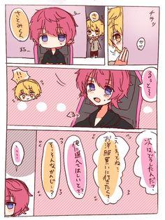 Prince, Strawberry, Anime Girls, Strawberry Fruit, Strawberries, Strawberry Plant