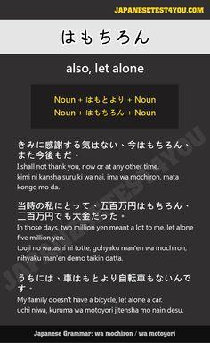 Learn Japanese Grammar: はもとより/はもちろん (wa moto yori/wa mochiron)
