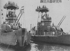 Manchukuo river gunboats Chin Yen and Tien Ping (Japanese names Shinjin and Teikin). These were improved Shun Tien class gunboats featuring a slightly higher speed, but otherwise identical. Built in 1935, disarmed in 1944, and captured by Soviet forces at Harbin 22 August 1945