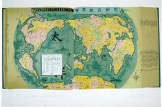 """Hao Hong,  """"Selected Scriptures, page 3085, The New World Political Map"""", 2000, 61/82,  Silkscreen on Paper,  29 7/8 x 21 5/8 inches,  HH-069"""