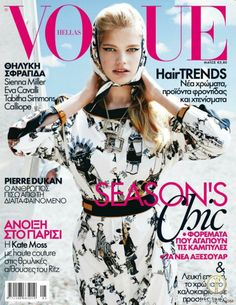 bdb5eaa745700 Photo of fashion model Valerie van der Graaf - ID 383471