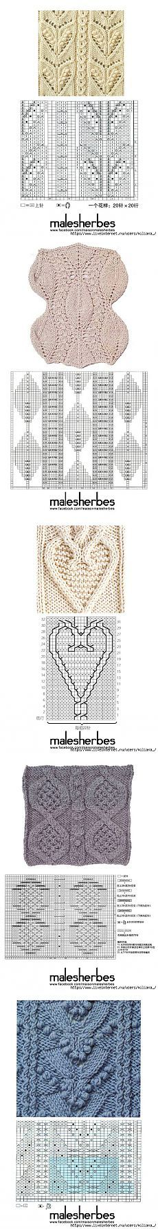 Lace knitting patterns