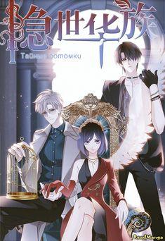 The hidden descendants Kawaii Anime Girl, Anime Art Girl, Manga Art, Anime Cupples, Anime Couples Manga, Yuma Diabolik Lovers, Dream Anime, Manga English, Romantic Manga