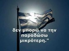 Tv Videos, Christianity, Philosophy, Greece, History, Quotes, Respect, Greece Country, Quotations