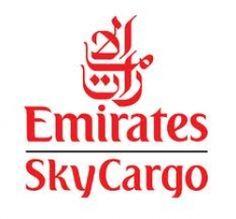 علاوة الأميال للرحلة الأولى للمشتركين الجدد في برنامج سكاي واردز طيران الإمارات emirates offer first flight bonus miles