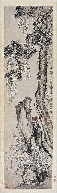 清-李鳝-芝兰松石图 by China Online Museum - Pine painting