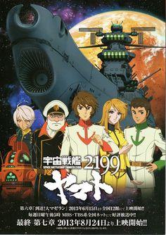 """Space Battleship Yamato Uchū Senkan Yamato Ni-ichi-kyū-kyū) is a 2012 Japanese military sci-fi anime television series that is a remake of the first ""Space Battleship Yamato"" TV series created by Yoshinobu Nishizaki with. Manga Anime, Sci Fi Anime, Anime Art, Uchuu Senkan Yamato 2199, Battle Of The Planets, Japanese Superheroes, Star Blazers, Space Battles, Sci Fi Tv"