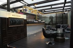 Aston Martin Club Lounge in Singapore