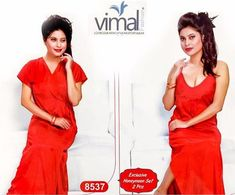 902df028a2 2 Pcs Red Queen Nighty Set with Gown - V8537 - Satin Silk Nighty by Vimal