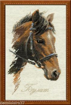 Riolis Broderie Point DE Croix Compté Cheval Bulat Counted Cross Stitch Horse | eBay