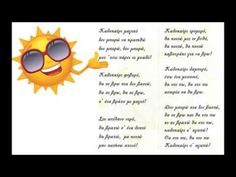 Superhero Logos, Mirrored Sunglasses, Youtube, Summer, Kids, Young Children, Summer Time, Boys, Children