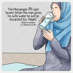 Want to make your wife smile and earn reward from Allah? Give her a gift, even if it's just a glass of water and a kind word. Islamic Quotes On Marriage, Islam Marriage, Islamic Love Quotes, Islamic Inspirational Quotes, Muslim Quotes, Religious Quotes, Motivational Quotes, Prophet Muhammad Quotes, Hadith Quotes