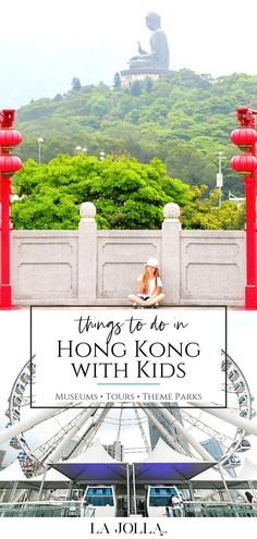 Headed to Hong Kong on a family vacation? You'll need this list of best things to do in Hong Kong with kids from a mom who lived there and returns often. Get all the details here at La Jolla Mom Travel With Kids, Family Travel, Hong Kong Travel Tips, Places To Travel, Travel Destinations, Flying With Kids, Things To Do At Home, La Jolla, Vacation Spots