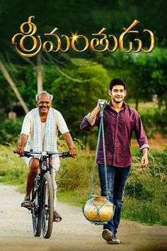 Srimanthudu Film Latest Srimanthudu Film News Photos Videos Movies To Watch Hindi, Watch Free Movies Online, Telugu Movies Online, Tamil Movies, Streaming Vf, Streaming Movies, Hello Movie, Films Hd, Hd Movies Download
