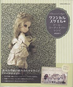 Free Copy of Book - Dolly Dolly Book: Classical Style