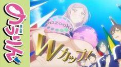 Latest 'No-Rin' Anime Clip Digs Into World Class Boobs | The Fandom Post