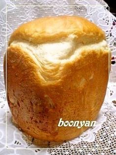 Bread Recipes, Cooking Recipes, Bread Rolls, Naan, Scones, Banana Bread, Sandwiches, Bakery, Muffin