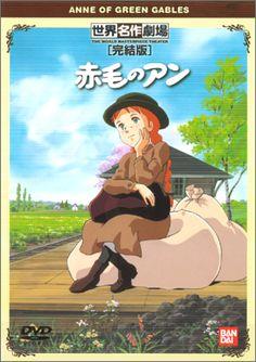 Akage no An (1979)