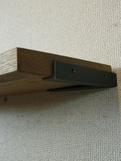 ≪DIY素材≫【棚受け金具 flat type/1個単品】