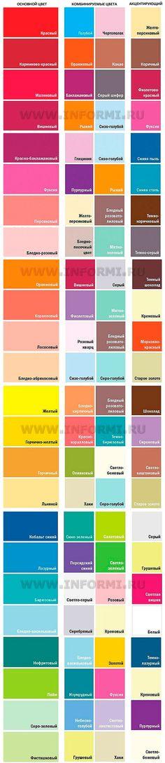 #Colors combination palette table design interior