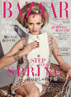 Harper's Bazaar Japan March 2016 cover - Chanel Spring 2016 dress