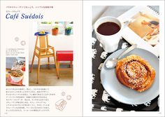 Café Suédois. Lovely Tea Time in Paris, edited and published by édition Paumes. ジュウ・ドゥ・ポゥム著『パリでおいしいお茶時間』より