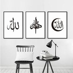 Islamic Quotes Muslim Arabic Wall Art Islam Poster God Allah Quran Canvas Painting Picture Home Decor Canvas Home, Canvas Art Prints, Canvas Wall Art, Canvas Poster, Home Decor Pictures, Pictures To Paint, Wall Art Decor, Room Decor, Types Of Art Styles
