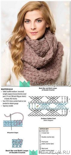 ideas knitting projects cowl for 2019 Crochet Cable, Crochet Poncho, Crochet Scarves, Crochet Motif, Diy Crochet, Crochet Clothes, Crochet Hats, Crochet Patron, Crochet Shawls And Wraps