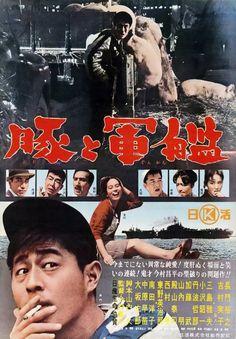 豚と軍艦 / 今村昌平, Pigs and Battleships / Shohei Imamura, 1961 Japan