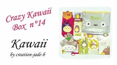 Kawaii, Box, My Neighbor Totoro, Snare Drum, Kawaii Cute, Boxes