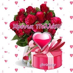 Χρόνια Πολλά Λουλούδια Τούρτες Καρδιές - Giortazo.gr Raspberry, Fruit, Food, Essen, Meals, Raspberries, Yemek, Eten