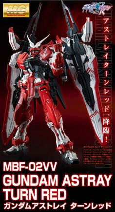 P-Bandai MG 1/100 GUNDAM ASTRAY TURN RED: Full Official Images, Info Release | GUNJAP