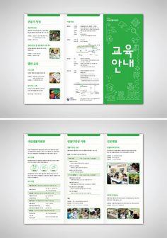 Company Brochure Design, Graphic Design Brochure, Corporate Brochure Design, Graphic Design Posters, Brochure Layout, Magazine Layout Design, Book Design Layout, Print Layout, Design Design