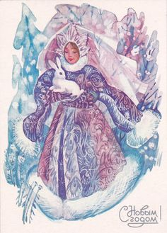 New Year's Print Postcard by T. Sorokina by RussianSoulVintage