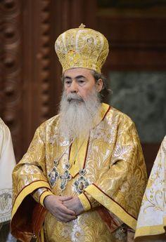 Блаженнейший Патриарх святого града Иерусалима и всея Палестины Феофил
