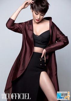 Zhang Xinyu also known as Viann Zhang is a Chinese actress, singer and model   http://www.chinaentertainmentnews.com/2015/07/viann-zhang-covers-fashion-magazine.html